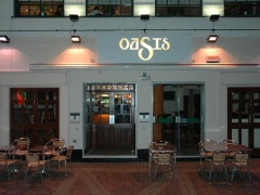 Photo of Oasis Bar